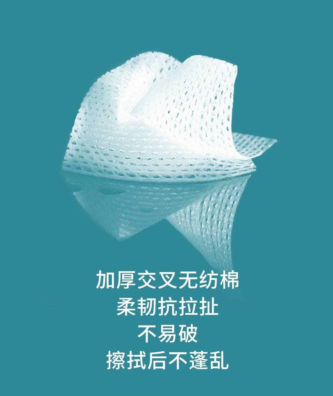 延时湿巾-新包装-_08.jpg