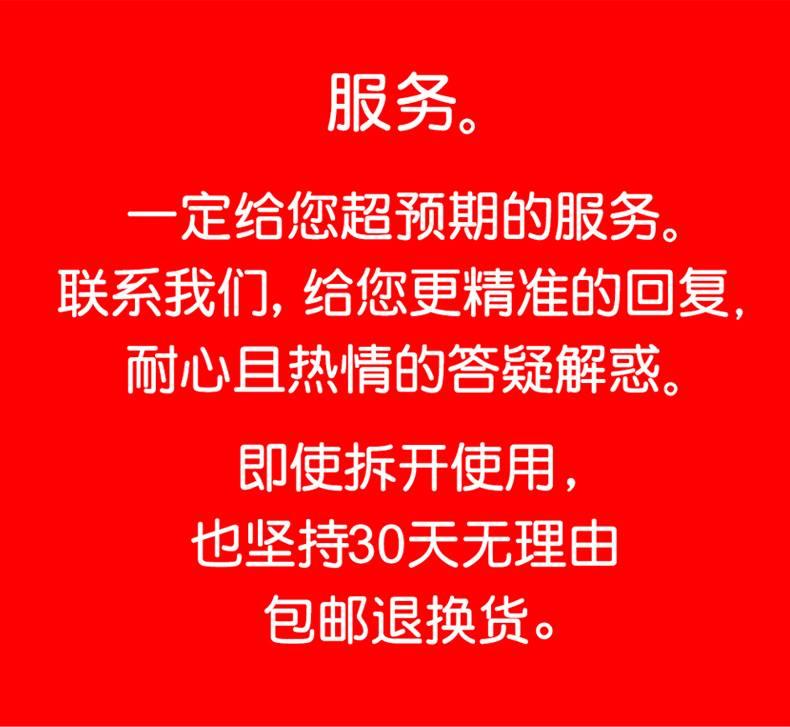 大润详情页-天猫_18.jpg