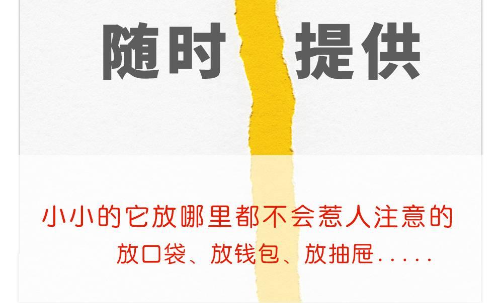 延时湿巾-新包装-_12.jpg