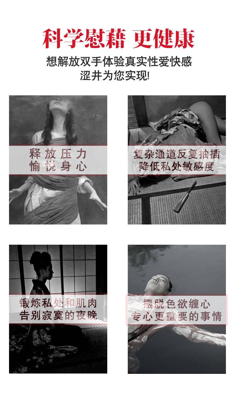 天猫-飞机杯详情猫超_07.jpg