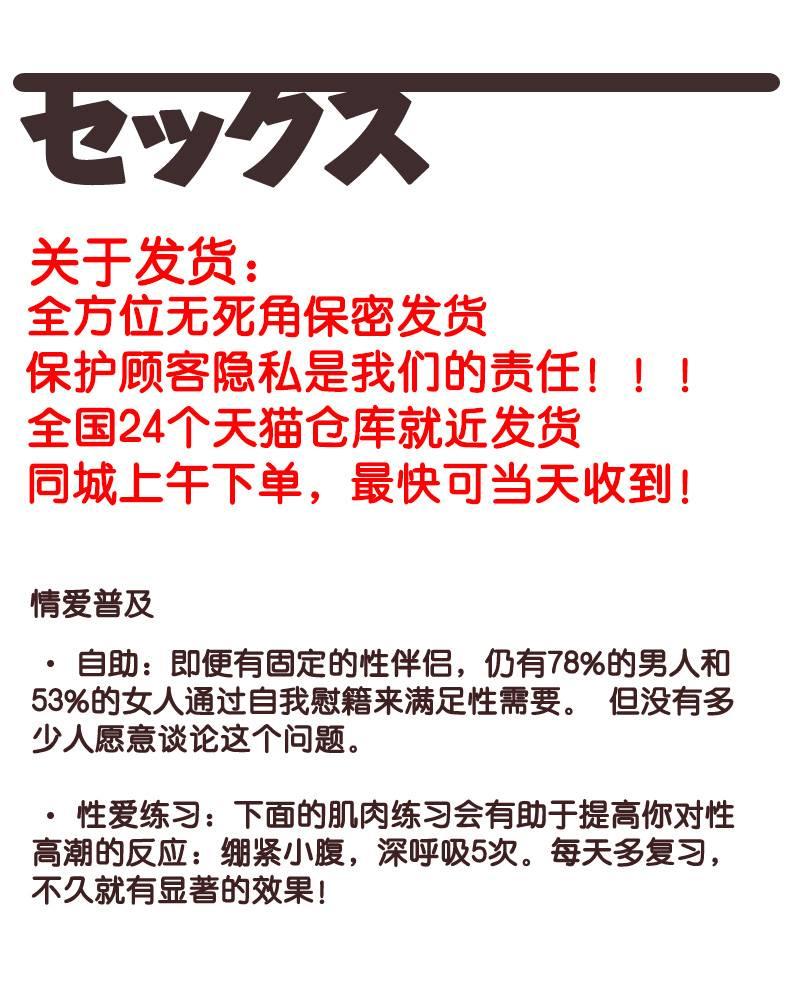 天猫-飞机杯详情猫超_08.jpg